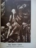 Вокруг трона. Репринтное воспроизведение изданий 1909, 1910 гг. Волгоград
