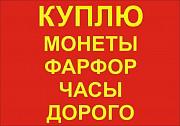 Антиквариат: серебро, шкатулки, награды, иконы, фарфор, книги Харьков