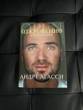"Книга Андре Агасси ""Откровенно"" Москва"