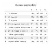 Стильное платье цвета капучино M-XL Киев