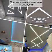Натяжные потолки любой сложности Калуга