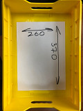 Ящик для хранения Москва