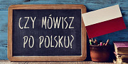 Репетитор польского языка Минск
