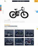 Продам интернет магазин велосипедов Москва