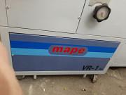 Горизонтальная упаковочная машина RGD mape VR-1 (Испания) Минск