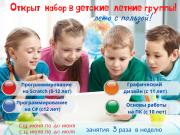 Летние занятия по программированию! Для школьников! Улан-Удэ