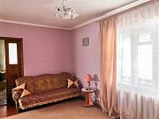 Продажа газифицированного дома в г.Звенигородка Черкассы
