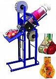 Оборудование для фасовки овощей и фруктов в сетку Киев
