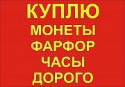 Антиквариат: иконы, шкатулки, книги, серебро, награды Харьков