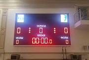 Табло для баскетбола, футбола, хоккея Бийск