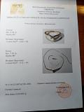 Комплект бриллиантовое колье и кольцо Одесса