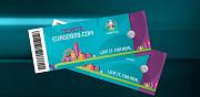 Билеты на ЕВРО 2020 Москва