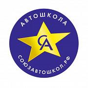 Менеджер по подбору персонала Ростов-на-Дону