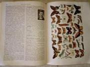 Продам малую советскую энциклопедию Хабаровск