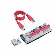 Райзер, VER 008S PCI-E 1X to 16X LER Riser 008 Киев