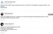 Интернет магазин автосканеров для диагностики авто Москва
