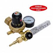 Регулятор расхода газа АР-40/У-30-2ДМ с ротаметром Киев