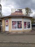 Торговый павильон Барановичи