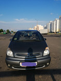 Автомобиль Солигорск
