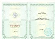 Репетитор по химии - призёр ВсОШ Москва