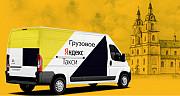 Водитель грузового автомобиля Минск