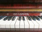 "Пианино ""Беларусь"" Брест"