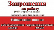 Приглашения в Польшу Минск