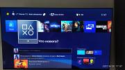 Продается PS4 Pro Орел