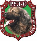 Лицензированный охранник Санкт-Петербург