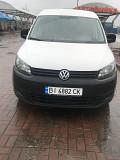 Продам Volkswagen Caddy Полтава