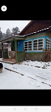 Продам дом Иркутск