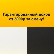 Яндекс Такси,Uber - Водители Курьеры Ростов-на-Дону