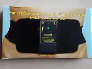 Прибор для Электростимуляции и обезболивания Москва