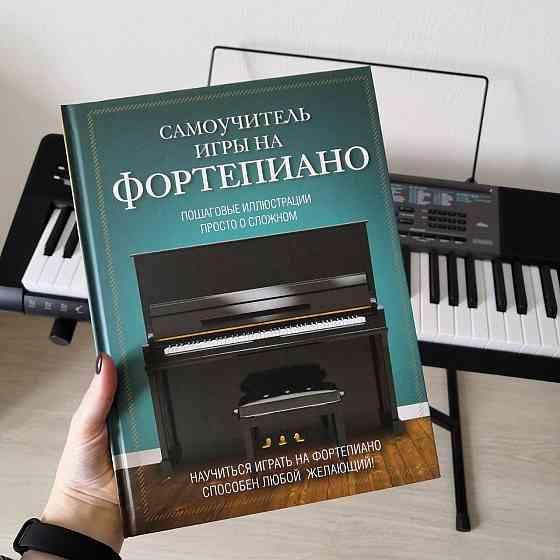 Синтезатор Casio LK-266 Москва