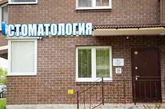 Вакансия «медицинской сестры» Серпухов