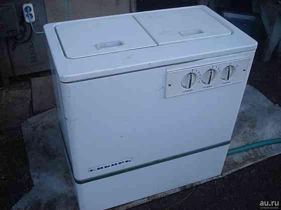 Продам неисправную стиральную машину Сибирь Киев