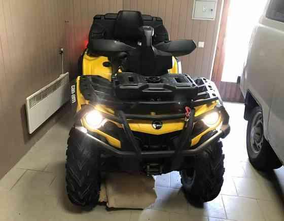 продам brp 650 Минск