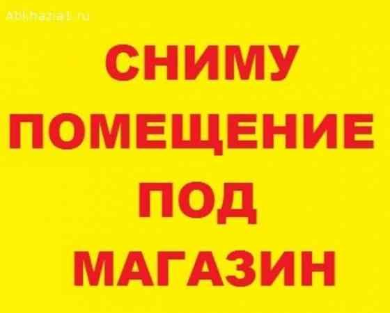 Сниму помещение под магазин 10-20м2 (продажа памятников) Минск