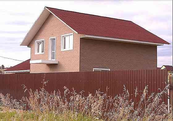 Дом 151 м² на участке 10 сот. Иркутск
