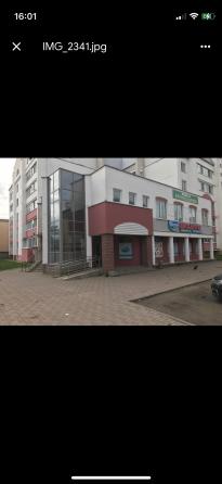 Коммерческая недвижимость Орша