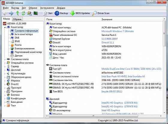Ноутбук i5 SSD+HDD Одесса