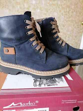 Ботинки зимние для мальчика Минск