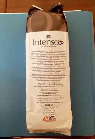 Кофе Intenso Classico в зернах 500 г (Италия) [-ТОРГ-] Минск
