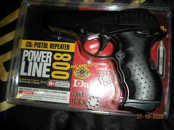 Пневматический пистолет Daisy Power Line 800 Херсон