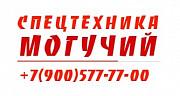 Автокран 25 тонн кран 16 тонн услуги аренда Калуга