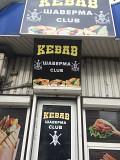 Продам бизнес под ключ! Донецк