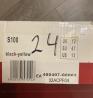 Ролики размер - 47