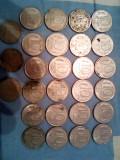 Монеты Братск
