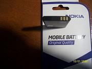продам новую батарею на NOKIA Алчевск