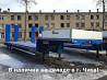 Низкорамный трал ЧМЗАП-99064А (40 тонн) со склада в Чите